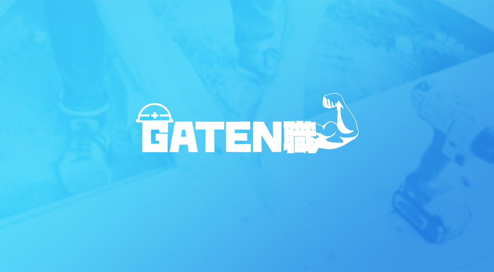 gtn_half_banner